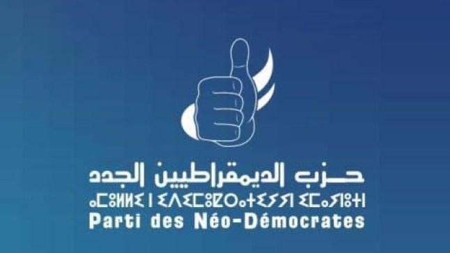 """حزب الديمقراطيين الجدد يزكي الشاب """"حمدي ميارة"""" منسقا جهويا بالداخلة وادي الذهب"""