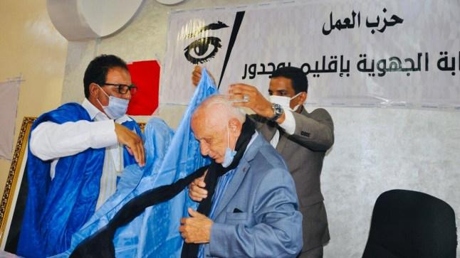 """بوجدور. """"علي خيا"""" يصنع الحدث في أول لقاء حزبي ضخم بالمدينة"""