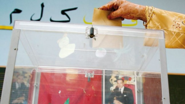 الداخلية تعلن فتح باب إيداع الترشيحات لإنتخابات الغرف المهنية