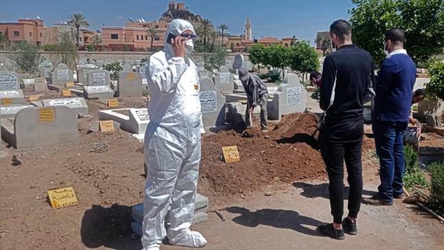 آخر تطورات انتشار كورونا في المغرب.. 8760 إصابة جديدة و64 وفاة إضافية في 24 ساعة
