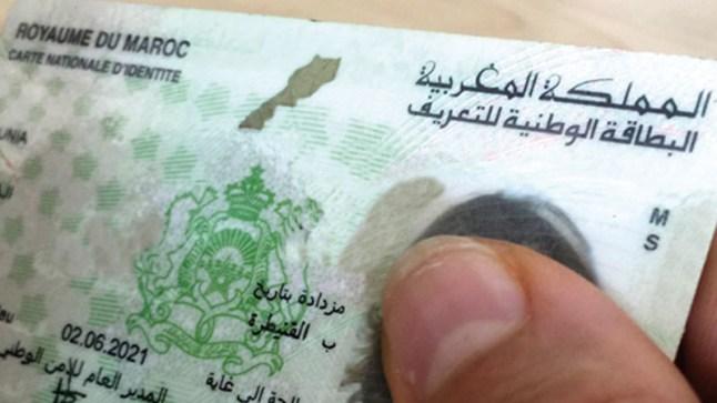 وزارة الداخلية تحسم الجدل وتتراجع عن التصويت بنسخة البطاقة الوطنية