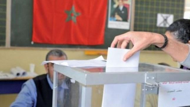 النتائج النهائية للإنتخابات التشريعية الجهوية للنساء
