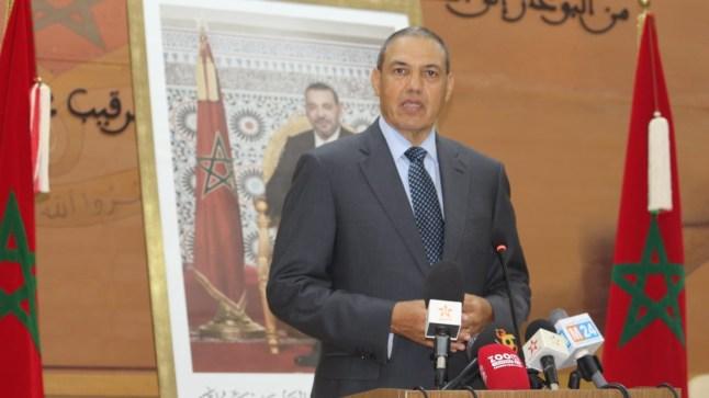والي جهة العيون يعلن عن نتائج إنتخابات اعضاء المجلس الإقليمي للعيون
