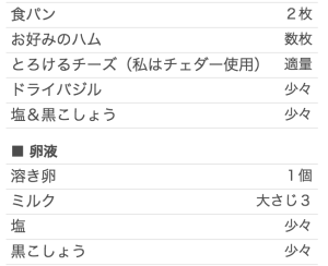 スクリーンショット 2015-01-13 20.24.47