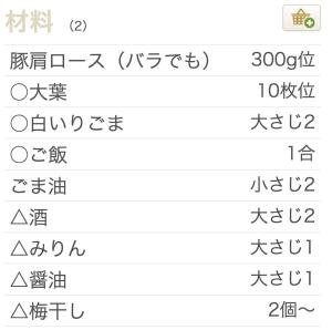 スクリーンショット 2015-02-18 午後5.58.50