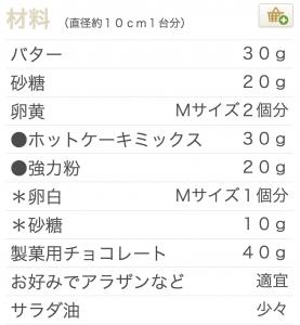 スクリーンショット 2015-02-13 午後4.36.28