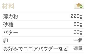 スクリーンショット 2015-02-11 午後7.32.15