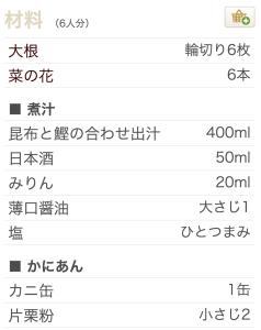 スクリーンショット 2015-02-18 午後0.19.55