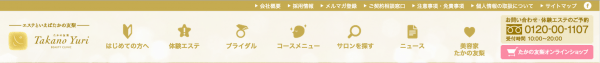 スクリーンショット 2015-03-18 10.31.27