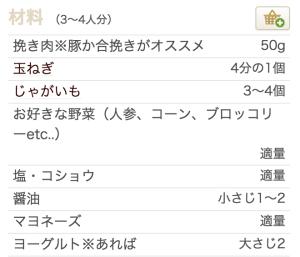 スクリーンショット 2015-04-04 19.29.07