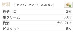 スクリーンショット 2015-04-29 18.39.38