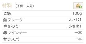 スクリーンショット 2015-04-14 12.56.51