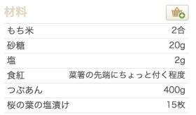 スクリーンショット 2015-04-14 12.46.17