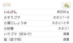 スクリーンショット 2015-04-05 15.50.56