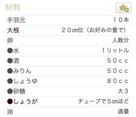 スクリーンショット 2015-04-04 21.06.08