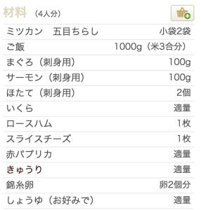 スクリーンショット 2015-05-14 14.30.38
