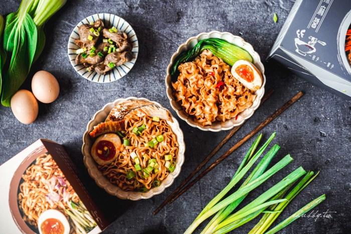 一筷子拌麵│好吃拌麵推薦!樸實無華的純粹原味最實在!家鄉油蔥及香辣麻醬口味誠實分享