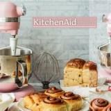 KitchenAid Artisan桌上升降型攪拌機6QT開箱:絕美香檳粉、廚房必備麵包神器,5.7L大容量輕鬆做麵包