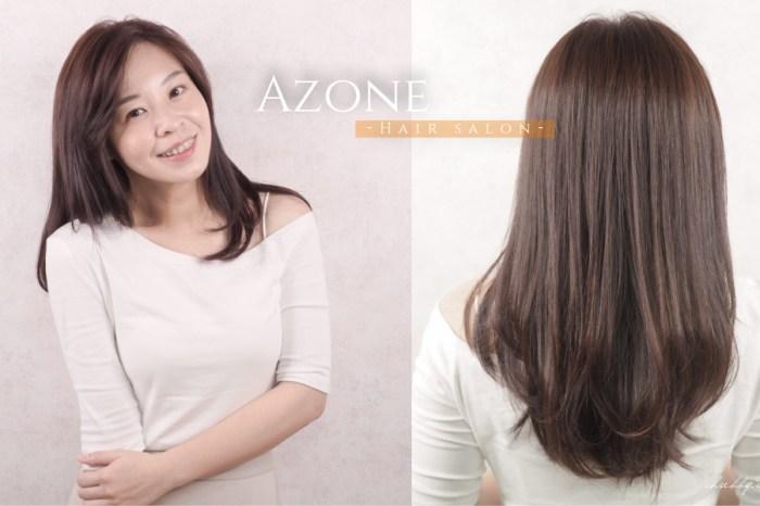 板橋染髮推薦:AZONE髮廊,江子翠捷運站專業又便宜的染髮護髮設計師Alan
