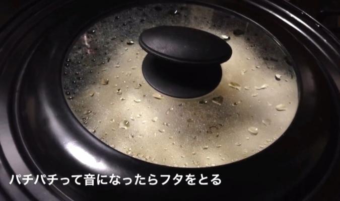 餃子の焼き方:パチパチという音を聞き分ける