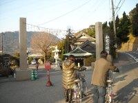 和布刈神社(めかりじんじゃ)