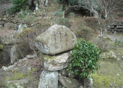 菊舎句碑(神上寺)