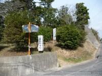 笠井順八翁像(若山公園)