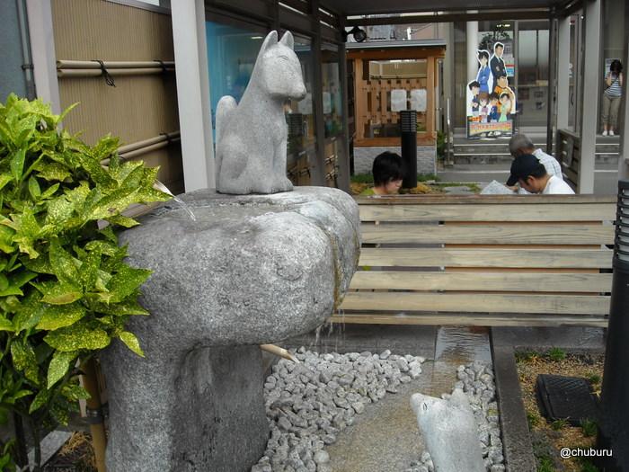 湯田温泉足湯(観光案内所)