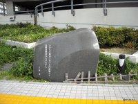 吉井勇歌碑(山陽の浜)