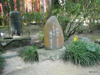 芭蕉句碑(三恵寺)
