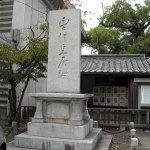 豊浦宮皇居趾記念碑(忌宮神社)