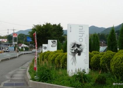 道の駅仁保の郷