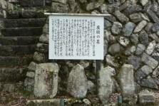 座頭の墓(法雲院)