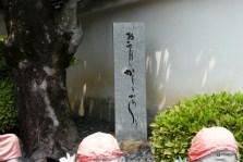 山頭火句碑(海善寺)