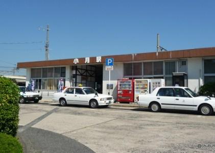 JR小月駅