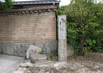 護国寺内の山頭火句碑など