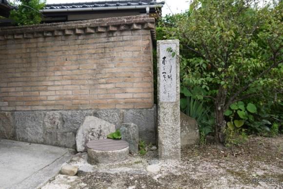 護国寺内の山頭火句碑