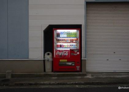 久々に自動販売機を。