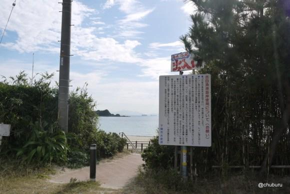 吉母海水浴場