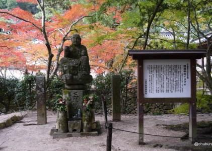 紅葉とマッサンに出会う旅 その18佛通寺の紅葉はとても素晴らしかった。