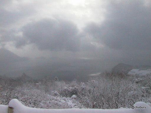 1999年社員旅行で行った北海道