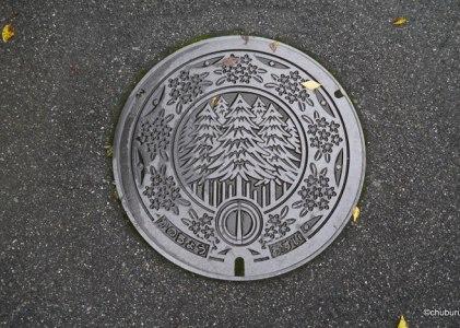 平成の日本の名水百選清流通りを訪ねて その8マンホール蓋