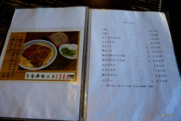 佐賀県の伝説と世界遺産を訪ねるグルメの旅