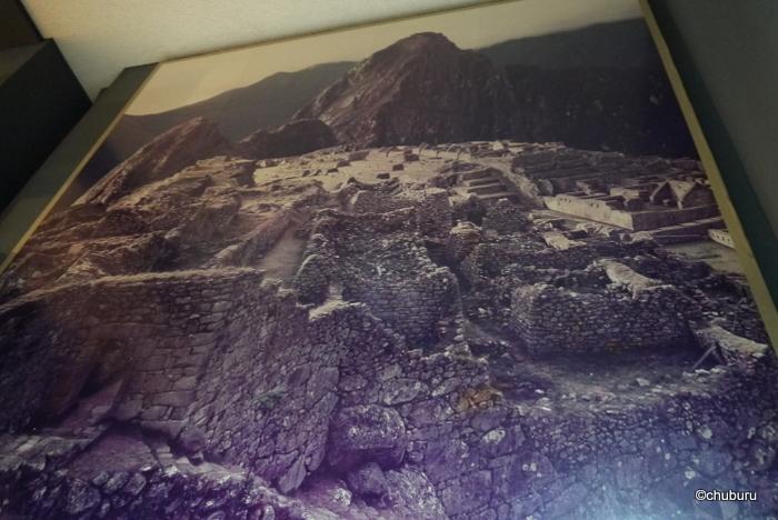 中南米と姫路城を訪ねる旅