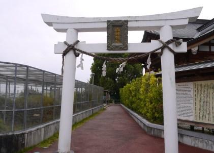 2019年10月広島の旅その8白蛇神社のおみくじはシロヘビだった。