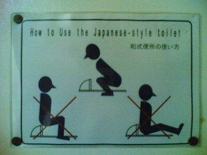How_to_Use_the_Japanese-style_toilet