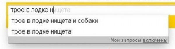 11_result
