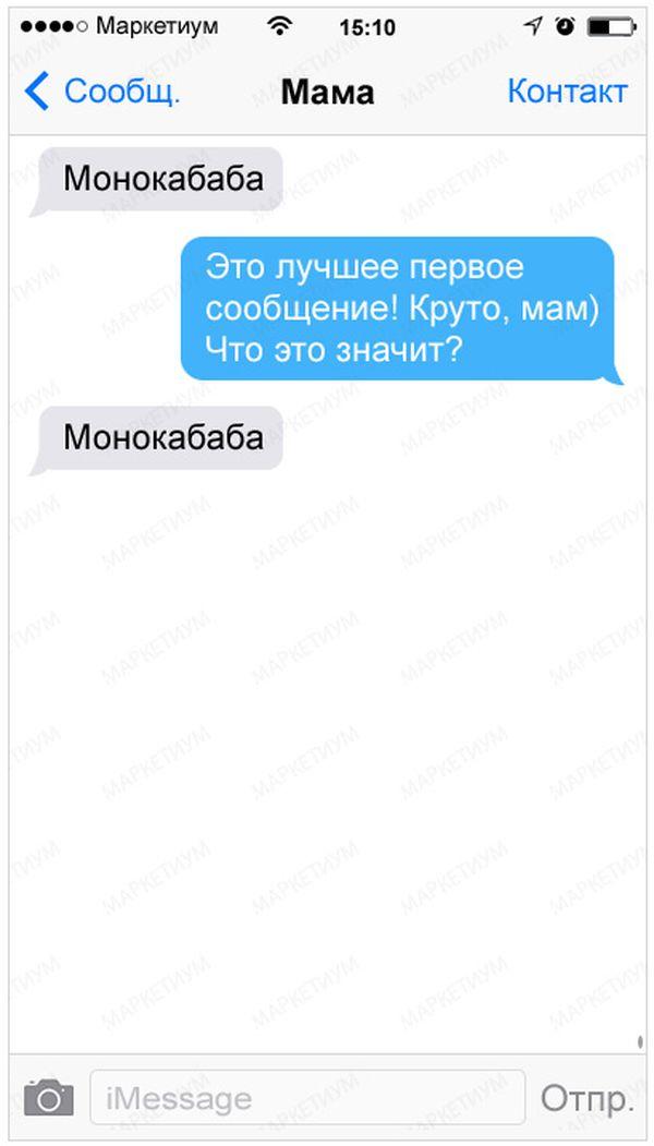 м_result