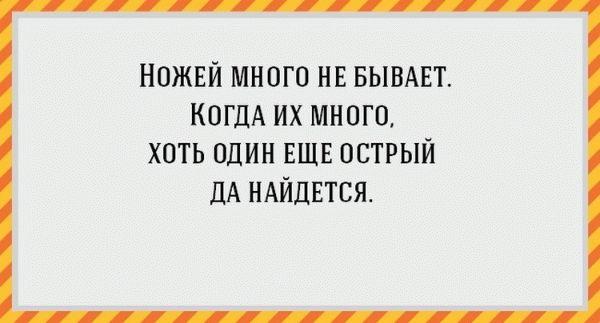 4388160_f8ba1b80_result