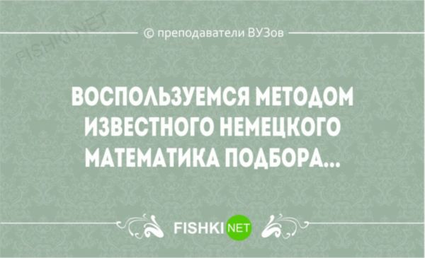 13_7_result